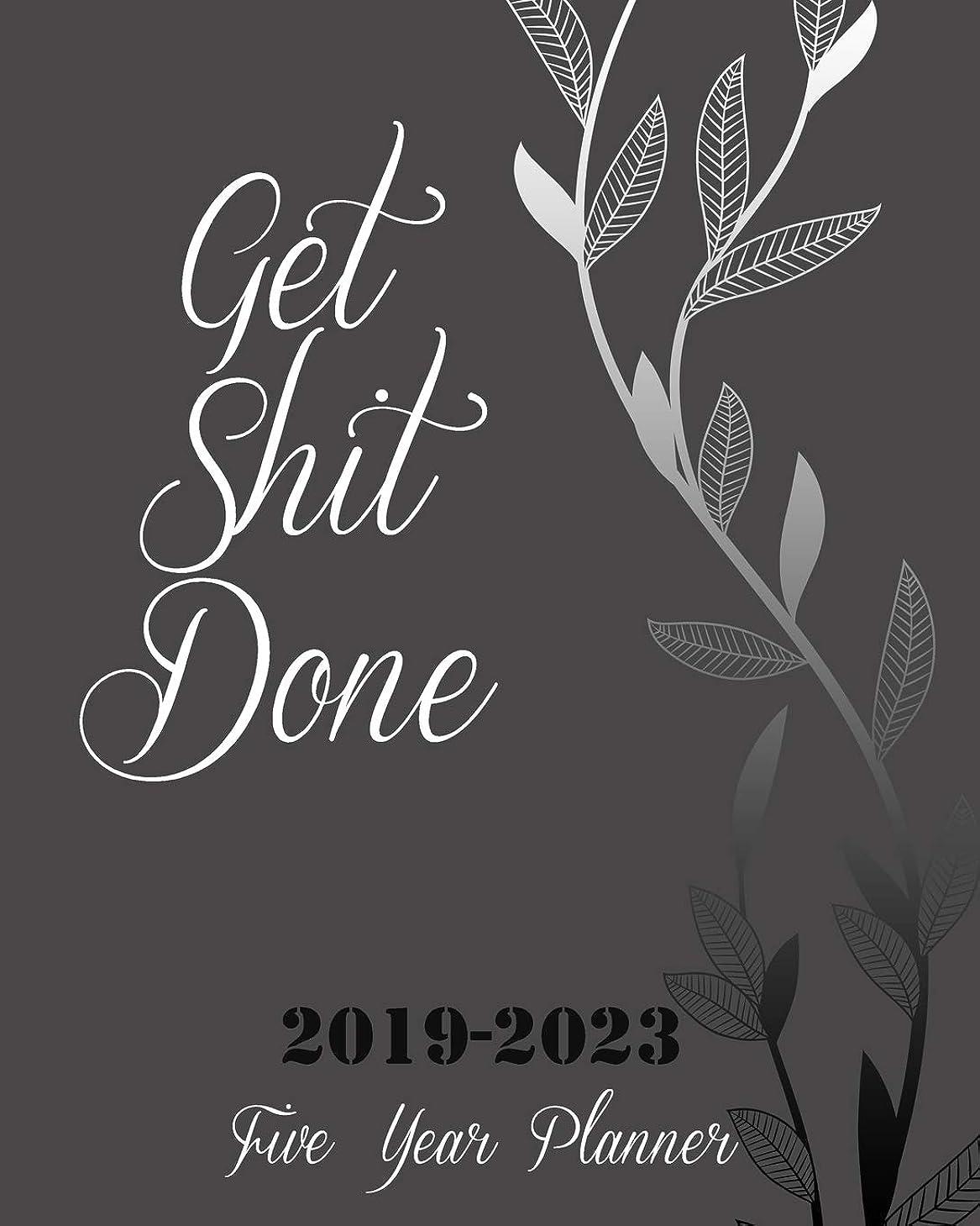 透ける冗長採用Get Shit Done 2019-2023 Five Year Planner: Silver Tree Cover, 8