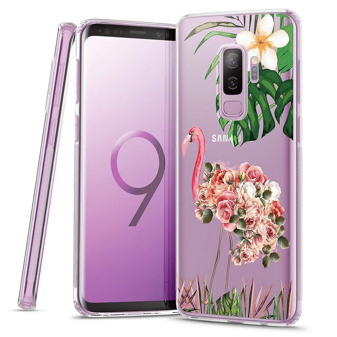 BESKAY Compatible Galaxy S9 Plus Case, [Floral Pattern Series] Anti-Slip & Grip-Friendly Durable Flexible TPU Shock Absorption Clear Floral Case -Flamingo Flower