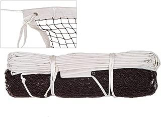 Heega™ Heavy Quality Standard Size Badminton Net