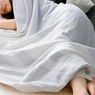 LOWYA (ロウヤ) 今治 ガーゼケット パイル&ガーゼ リバーシブル 日本製 幅145cm シングル ボーダー ホワイト/グレー おしゃれ 新生活