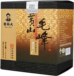 緑茶 中国茶 茶葉 黃山毛峰100g有機栽培 無農薬 ノンカフェイン 無添加