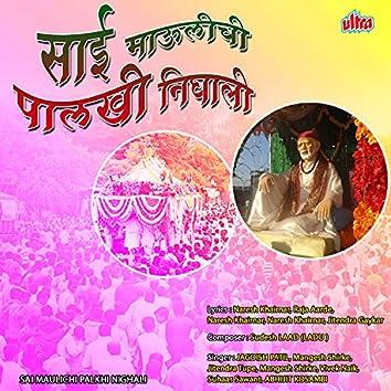 Sai Maulichi Palkhi Nighali