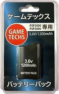 ゲームテックス 安心長期3年保証付き PSP 2000 / 3000 専用 バッテリー パック