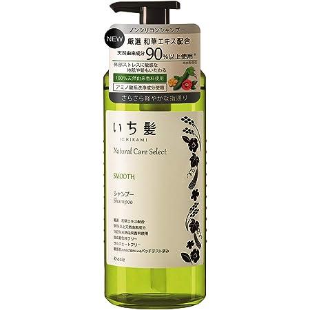いち髪ナチュラルケアセレクト スムース(さらさら軽やかな指通り)シャンプーポンプ480mL ハーバルグリーンの香り