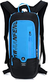 ALTENG サイクリングリュック ランニングリュック 自転車用リュック 10L 小型 超軽量 充分収納 通気 防水 光反射 ショルダーストラップ調節可能 導水管固定 自転車リュック 遠足 マラソン ジョギング 登山 ハイキング 旅行に適用