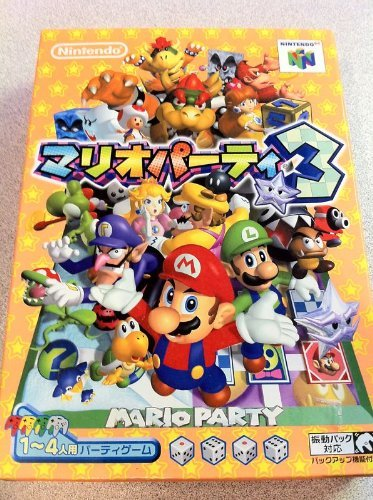 Mario Party 3 - Nintendo 64 - JAP by Mario Party 3 - Nintendo 64 - JAP