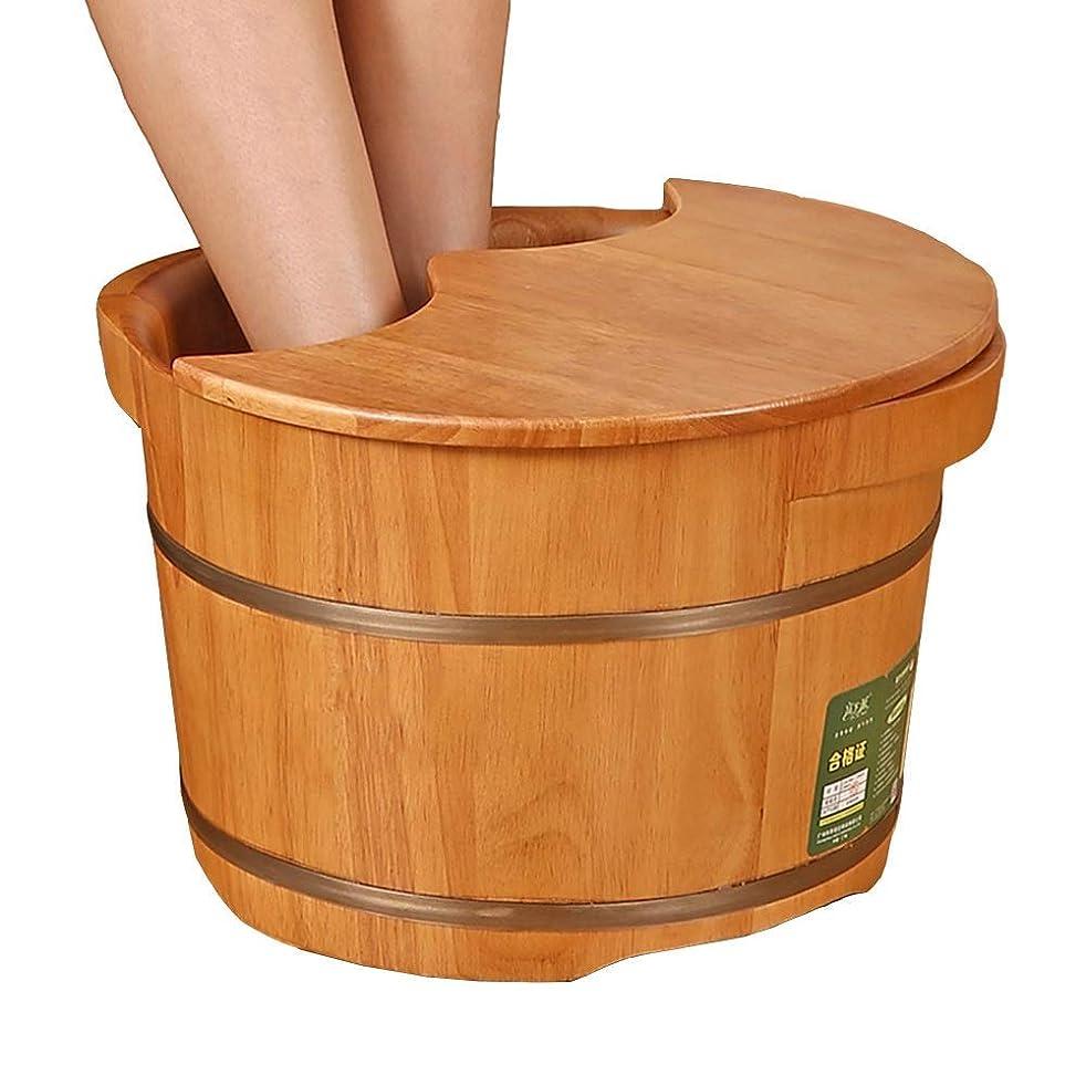 実際青退化する木製の足浴槽、自宅でのフットマッサージ指圧マッサージ浴槽スパトリートメントリラックス男性の女性のための足圧リフレクソロジー