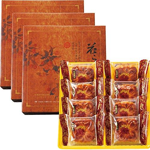 『蓮の実月餅 3箱セット』