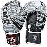 Twins Special Boxhandschuhe, Leder, TW5, weiß