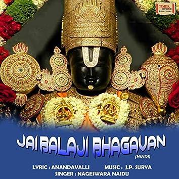 Jai Balaji Bhagavan