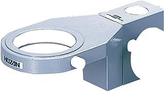 ホーザン(HOZAN) ホルダー 光学機器用部品 支柱径:20mmφ 鏡筒取付径:50mmΦ スライド幅:30mm   L-509