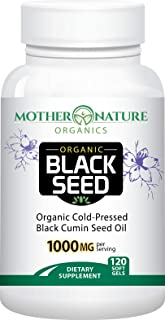Organic Black Seed Oil 1000mg - 120 Softgel Capsules (Non-GMO) Premium Cold-Pressed Nigella Sativa - Black Cumin Seed Oil ...