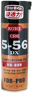 KURE 5-56DX 420ml