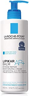 Lipikar Baume AP Plus Lipid-Replenishing Body Balm