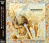 Neuromantic (Mini Lp Sleeve)