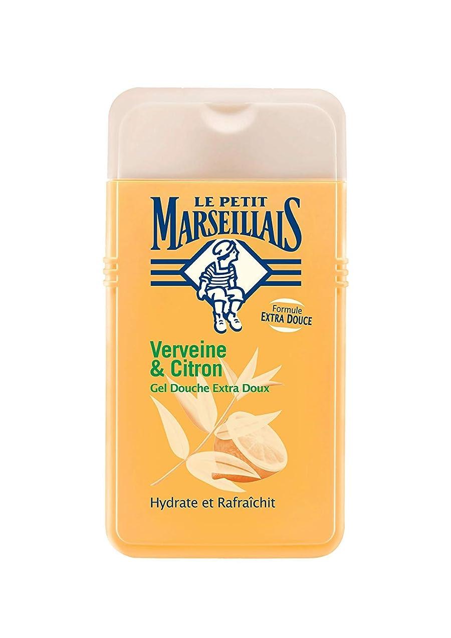 不良品イタリック素朴なル プティ マルセイユ Le Petit Marseillais シャワージェル/ボディソープ (ヴァーベナ と レモン, 250 ml)