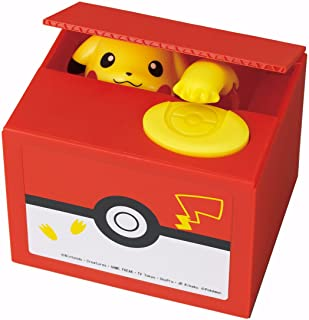 Itazura New Pokemon-Go inspired Electronic Coin Money Piggy Bank box Limited Edition..