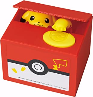 Itazura New Pokemon-Go inspired Electronic Coin Money Piggy Bank box Limited Edition (Pickachu Coin Bank)