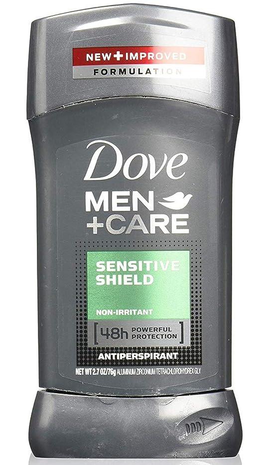 メニュー浪費精度ダヴ Dove センシティブシールド メンズ デオドラント 48h パワフルプロテクション 男性用 固形 制汗剤 ボディケア 76g