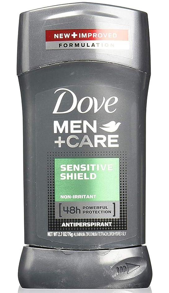 多分愛されし者ボウルダヴ Dove センシティブシールド メンズ デオドラント 48h パワフルプロテクション 男性用 固形 制汗剤 ボディケア 76g