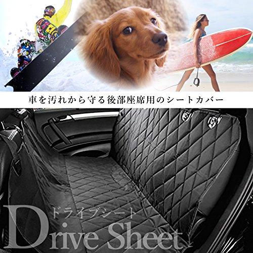 kashiwiseドライブシート後部座席シートカバー汚れ防止対策滑り止めフック付き