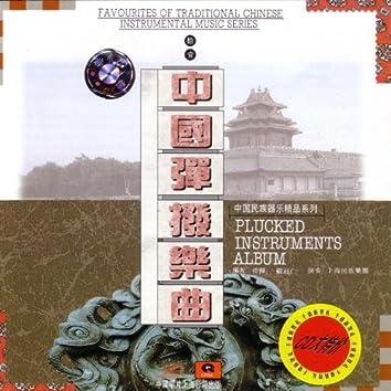 Plucked Instruments Album