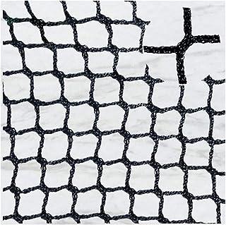 Balcony Net,Ball Stop Net Baby Stair Net Safety Kids Railing Ball Stopping Netting Nylon Backstop Goal Net Nets Course Bar...