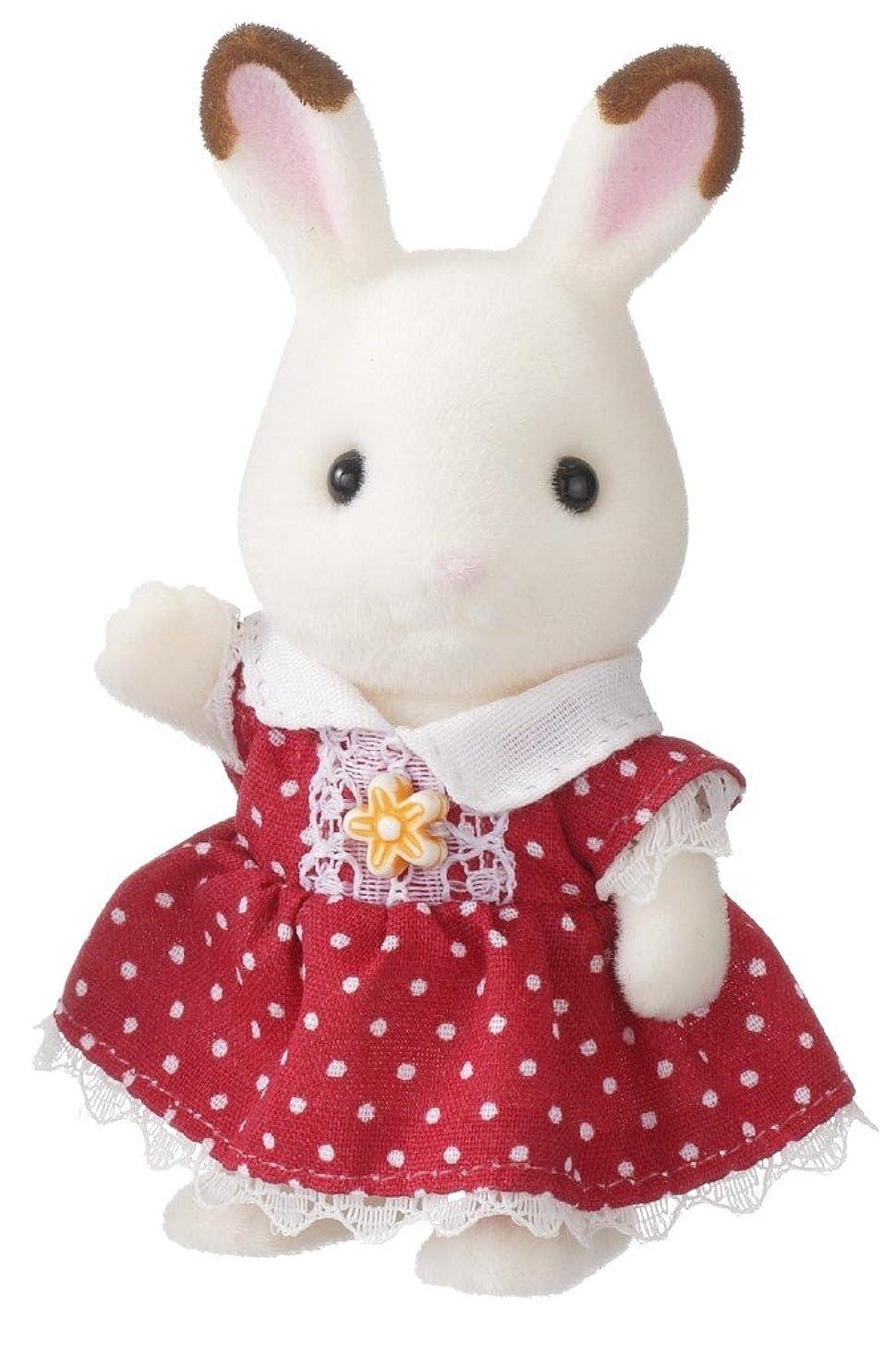 ほめる広大な真向こうシルバニアファミリー ショコラウサギの女の子 ウ-54
