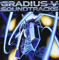 Gradius V (2004-08-18)