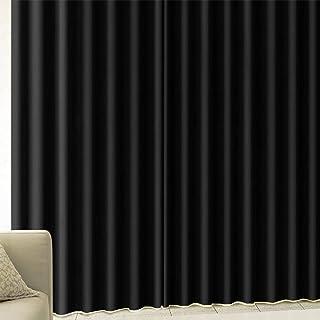 [カーテンくれない] 厚手生地で【しっかり遮光】 完全遮光生地使用の1級遮光カーテン 遮音 防音効果で生活音を軽減 高い断熱効果 冷暖房効率アップ!「CALM」 サイズ:(幅)100×(丈)200cm 2枚組 色:ブラック