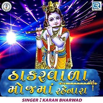 Thakar Vada Mojma Rehvana