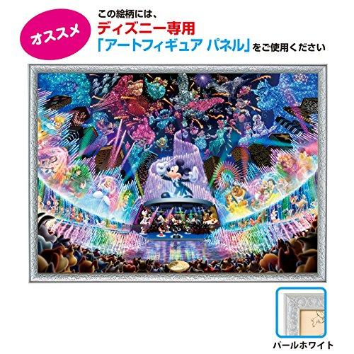 テンヨー『ディズニーウォータードリームコンサートミッキー(TEN-D2000-604)』