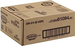 Kraft Philadelphia Light Cream Cheese - Cup, 3/4 Ounce -- 100 per case.