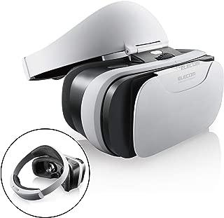 エレコム VRゴーグル VRヘッドセット VRグラス ハードバンド式 着脱簡単・快適装着タイプ メガネ対応 ホワイト P-VRGSB01WH