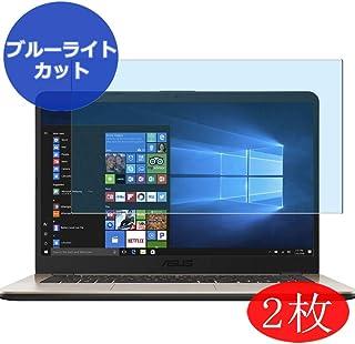 VacFun 2 Piezas Filtro Luz Azul Protector de Pantalla para ASUS VivoBook 15 F505 (X505) Series F505ZA / X505ZA / X505BA / X505Z / X505BP / X505B 15.6