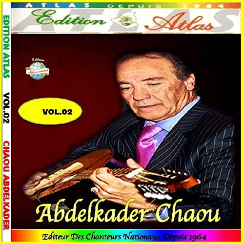 Abdelkader Chaou