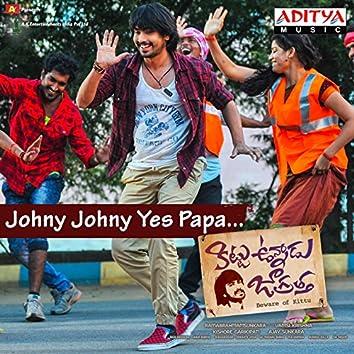 """Johny Johny Yes Papa (From """"Kittu Unnadu Jagratha"""")"""