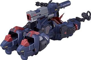 小さくてコンパクト モデロイドマジンカイザーマジンカイザー武装ユニット..
