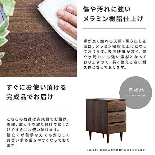 エア・リゾームインテリア『サイドチェストテーブルARAIN(アライン)』