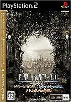 プレイオンライン/ファイナルファンタジーXI オールインワンパック2006(PlayStation 2版)