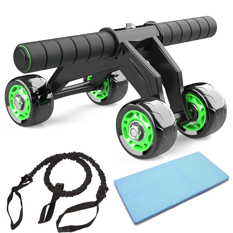フレームワーク節約依存する腹筋ローラー アブホイール エクササイズウィル スリムトレーナー エクササイズローラーブレーキ 膝を保護するマット付き