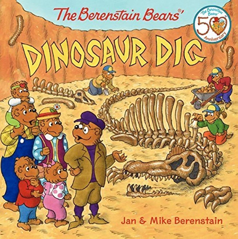 船酔い器官気絶させるThe Berenstain Bears' Dinosaur Dig (English Edition)