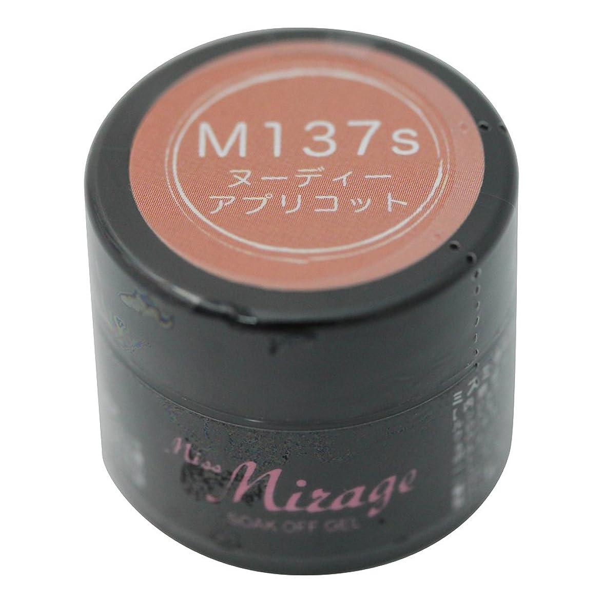 タイピスト正当化する渇きMiss Mirage M137S ヌーディーアプリコット 2.5g UV/LED対応タイオウ