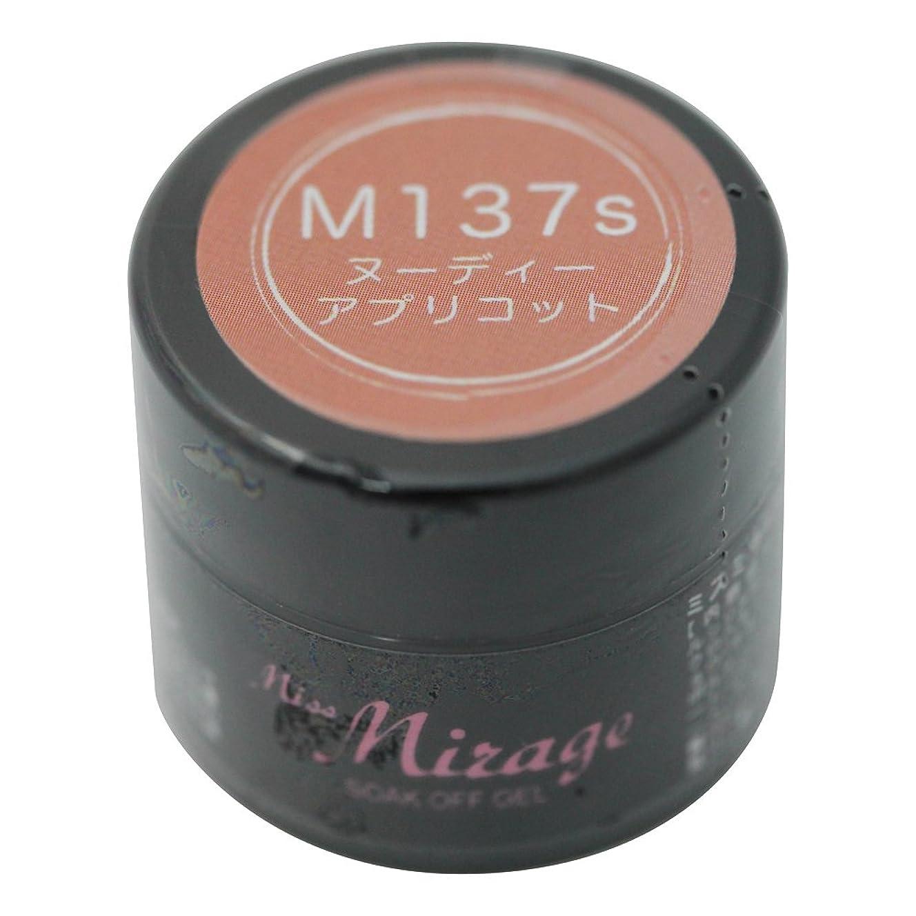 読みやすい偽スカープMiss Mirage M137S ヌーディーアプリコット 2.5g UV/LED対応タイオウ