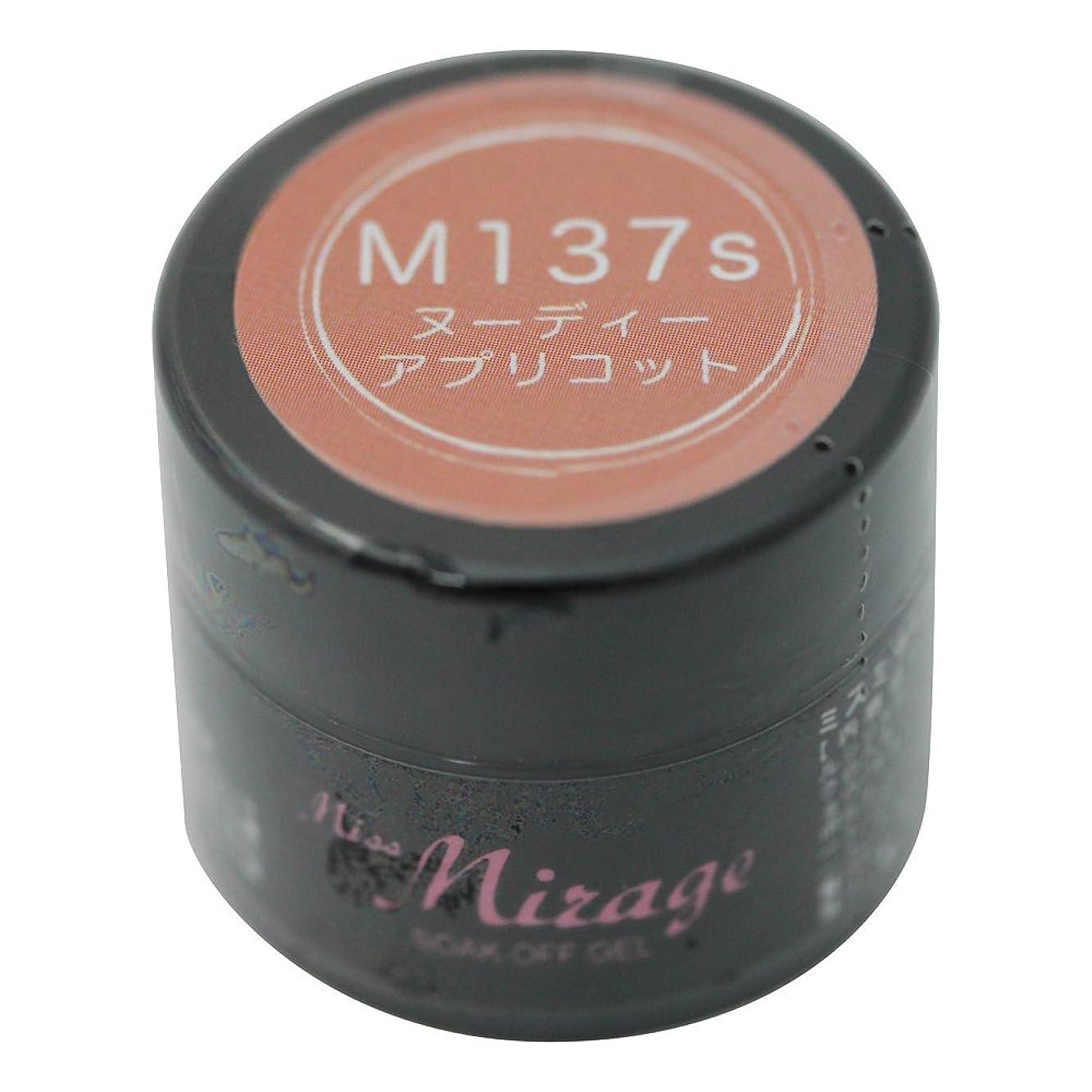 不運インゲン頻繁にMiss Mirage M137S ヌーディーアプリコット 2.5g UV/LED対応タイオウ