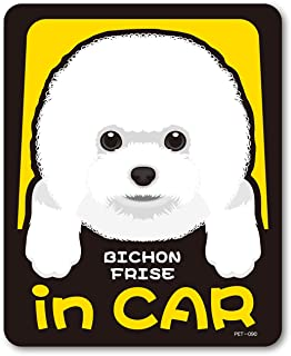 ペットステッカー BICHON FRISE in CAR ビション・フリーゼ ドッグインカー 車 ペット 愛犬 DOG イラスト 全25犬種 PET090 gs ステッカー グッズ