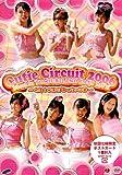 Cutie Circuit 2006 Final in Yo [Alemania] [DVD]