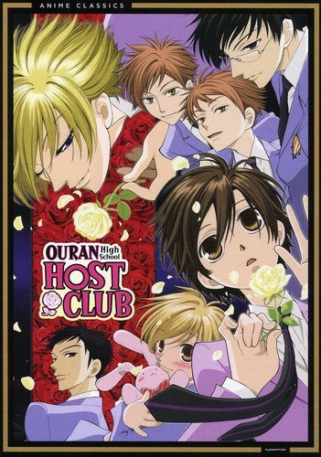 Ouran High School Host Club - Complete Series (Classic)