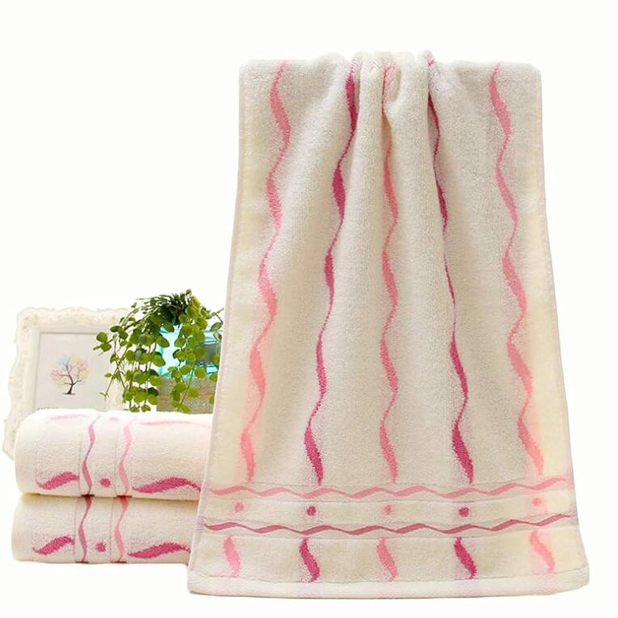相対的管理するクスクスCXUNKK 2PCS / LOT家庭用綿ジャガード水柄ソフトスキンタオル (Color : Pink)