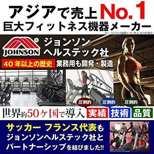JohnsonHealthTech(ジョンソンヘルステック)『ジョンソン8.1T』